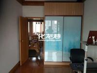 出售朝阳二村3室2厅1卫104.69平米100万住宅