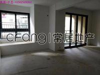 尚枫澜湾130万元3室,此房只应天上有人间难得见一回啊!