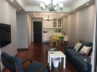 婚房出售 温馨的小家 九龙仓繁华里小三房 中间楼层 急售