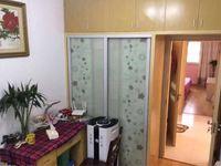 锦阳花苑 5室3厅2卫 精装修外楼梯 可落户上学 买一层送一层