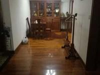怀德苑 三室两厅带书房 精装修电梯房 大门边上采光好