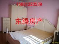 吴家场公寓 3室2厅1卫
