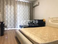 出租吾乐公寓房50平米1700元/月精装修,拎包入住