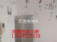 新 出 南大街云庭 东方国际旁 精装修 觅小 田家炳 楼层佳 46平120万