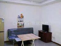 房子双南卧南厨房北卫生间套2双通透居住舒适。