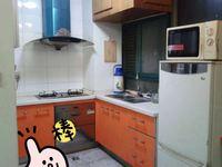个人低价出售金色新城公寓70年产权