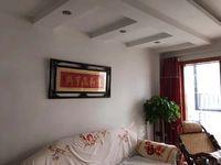 锦阳花苑 4室3厅 精装修复试河景景观房 采光好