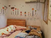 太湖明珠苑 2室2厅 精装修房 133万 满五唯一 难得好房