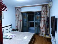 蓝天花园两室两厅精装房