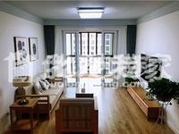 华润国际,和平国际旁,豪华装修三房,奢侈品质追求房源,配套设施齐全,户型采光好。