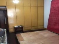 清潭花苑精装三房 稀有二楼带朝南大露台 低于市场价 好房!