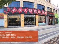 宝龙广场 特价临街旺铺 一拖二可贷款 带租约出售 无需任何费用 开发商直签 速度