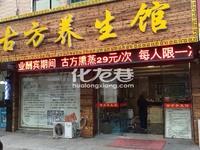 出租喜盈门花苑340平米5400元/月商铺