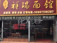 出租红梅西村100平米105000元/月商铺