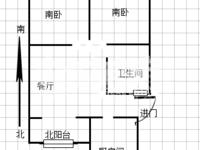 荆川里小区66.2平简装2房朝南,黄金楼层南北阳台,62万急售
