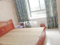 新城府翰苑 1室1厅30平米 中等装修 押一付三