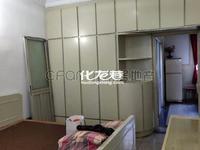 通济新村 2室1厅67平米 中等装修 押一付三