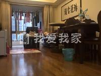 府西旁典雅花园豪装2房 有地暖中 央空调 满2 性价比高