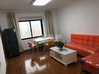 出租月馨苑2室2厅1卫100平米2500元/月住宅