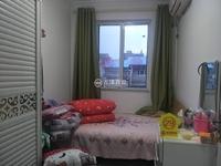 红梅新村2房精装修装全配,交通便捷,房源真实,房东诚信出售,买到就是赚,特别便宜