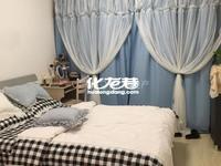 四季新城旁香江壹品精装小公寓50平1500一月 看房方便