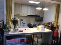 局小 实验 金鼎公寓电梯房全新品质装修带租约两千