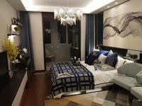 朗诗邻里公寓 毛坯新北万达旁 可30到80平均价9千