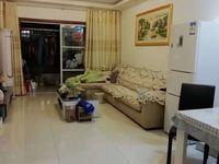 怡枫苑两室两厅精装房