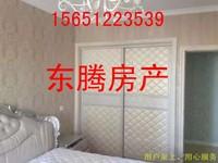 2室2厅1卫 84平米