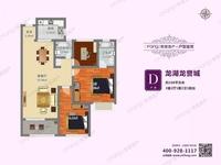 勤业香悦半岛旁龙湖龙誉城住宅,房型正气,景观楼层采光好,诚售随时看房