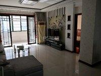 横山桥横山茗苑豪华装修房出售 140平138万 4室2厅2卫 家具家电齐全