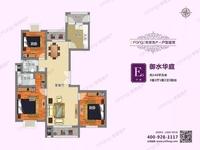 城置御水华庭,3房140.66平,售238万 客厅 2房朝南 南北大阳台