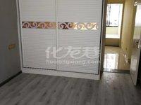 58万出售浦南新村三楼精装两房 满二年 南北通透 采光好 地段佳 优质教育有钥匙