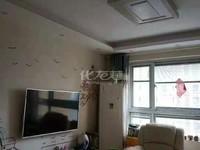 锦绣天地11楼87平方三房精装修拎包住未满两年
