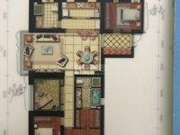 莱蒙时代4室2厅2卫觅小田中户型楼层佳赠送多地铁口繁华商区13961239985