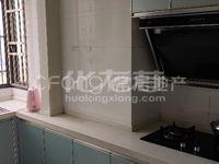 和平国际 2600元 3室2厅1卫 精装修,家具电器齐全,有