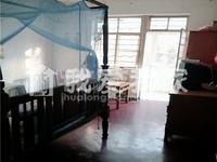 清潭新村两室一厅 一楼带院 业主急售 随时看房 可小刀