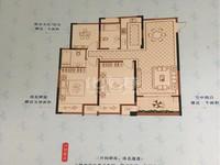 绿洲白马公馆 纯毛坯3房 南北通透 中间楼层 房东诚售 随时看房
