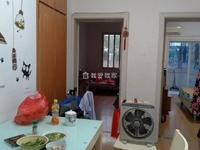红梅新村60万元好楼层好位置低 价位
