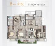 B户型 和悦 142㎡ 4房2厅2卫