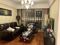 低于市场价15万 景瑞望府豪装两房 进口家具 中上楼层 急!