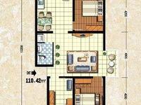 地铁口腾龙苑电梯小高层七楼总高9楼产证92.15平均价不到一万