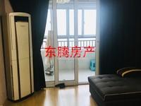 新城香悦半岛 3室2厅1卫