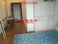 清潭院街 1室1厅1卫
