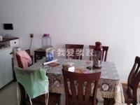 青建鼎都,2室1厅,88平米,精装修装修