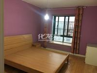出租水木年华3室2厅2卫146平米1000元/月住宅