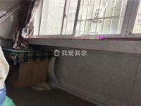 红梅新村 精装2房 双阳台 黄 金3楼 九龙地铁口