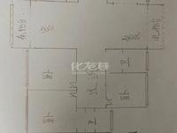 新城长岛小高层 毛坯3房2厅2卫 三朝南户型 121平米158万有钥匙可随时看房