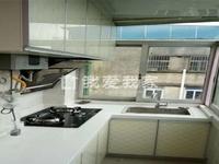天宁丽华三村 中间楼层 全新装修未入住 房东急售 随时看房 位置好 地段好