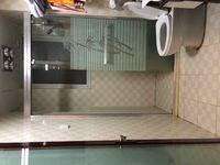 绿地世纪城A区 3室2厅1卫 89平米精装 满二